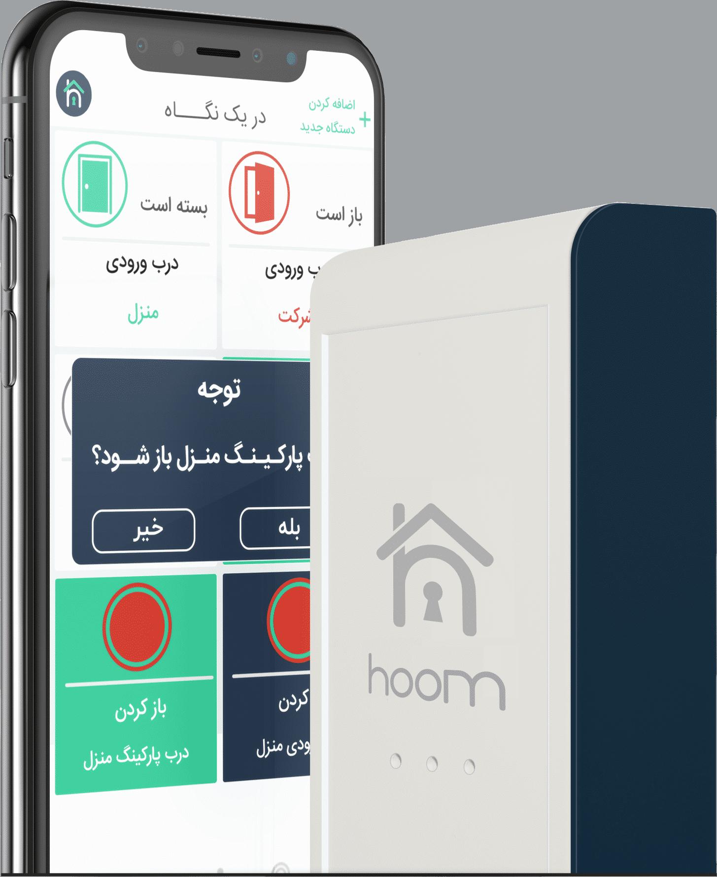 سیموت بتا - در باز کن سیم کارتی | ایران فیدار